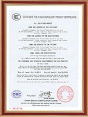 XGL1000 (英)3C认证