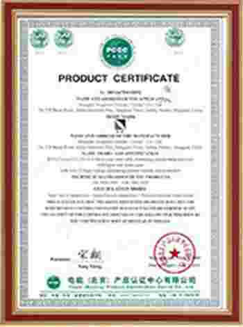 KYN27(英)产品认证证书