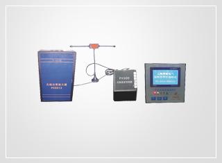 PX500无线温度传感器