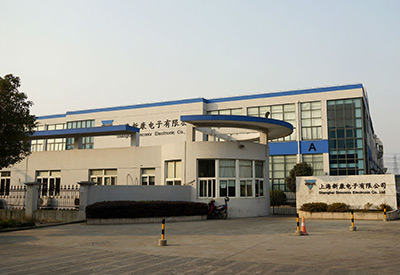 上海新康电子有限公司