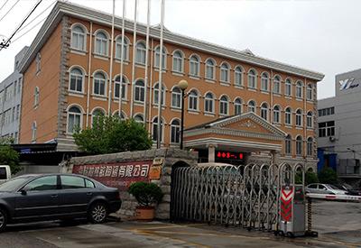 上海欣帕热敏陶瓷有限公司