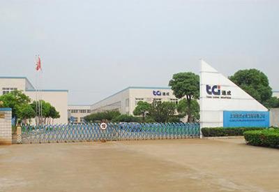 上海通成企业发展有限公司