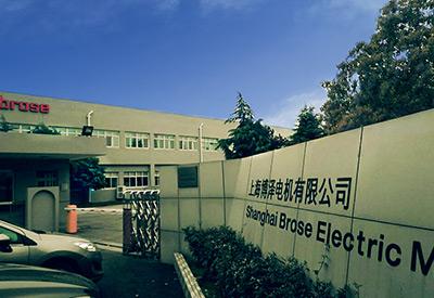 上海博泽电机有限公司
