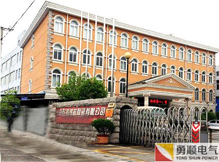 【企业 开关柜】上海欣帕热敏陶瓷