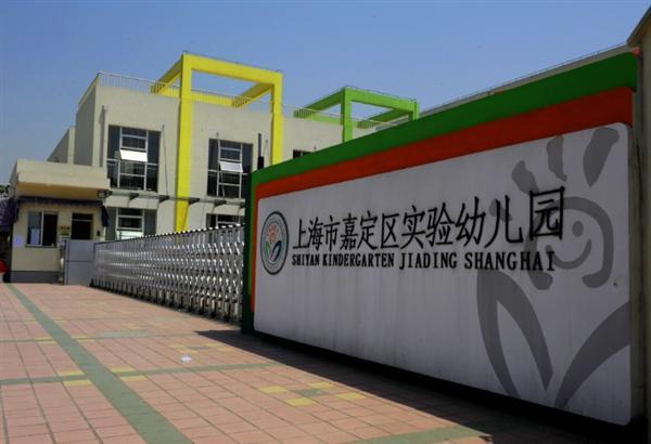 【学校 配电柜】上海新城幼儿园