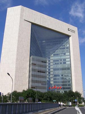 【房产 非标开关柜】中国保利集团公司