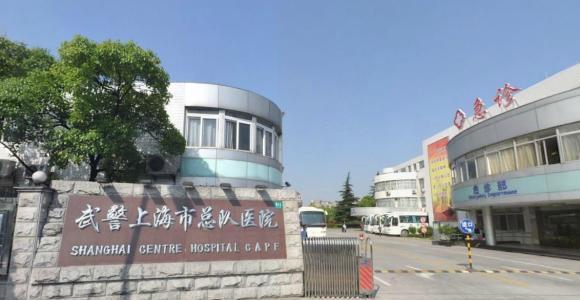 【医院 配电柜】上海武警总队医院